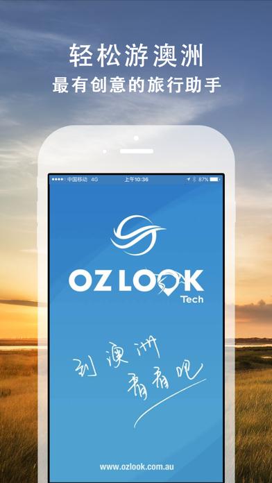 OZLOOK - Australia traveling tool pack, Australia WiFi, Australia SIM card, SIM card activation screenshot one