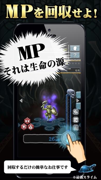 召喚AKUMA/悪魔合体召喚~育成シミュレーションRPGゲームスクリーンショット4