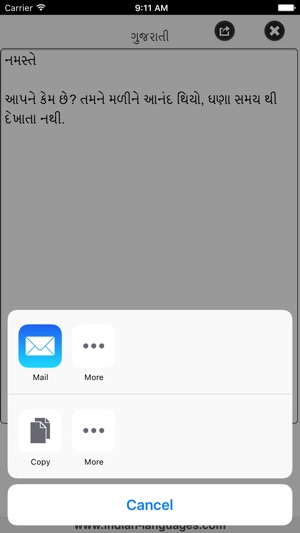 Gujarati for iPhone on the App Store