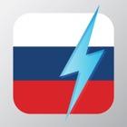 Learn Russian - Free WordPower icon