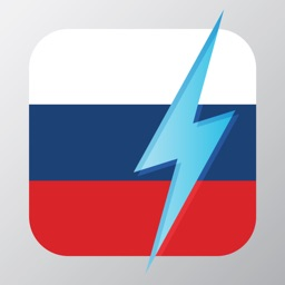 Learn Russian - Free WordPower