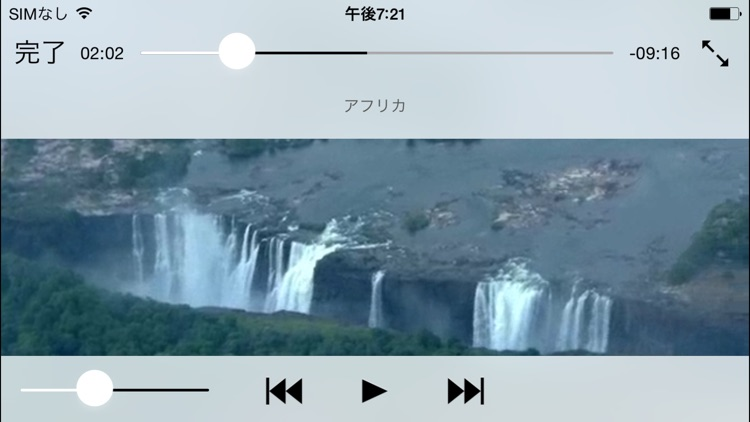 wisdom viewer screenshot-4