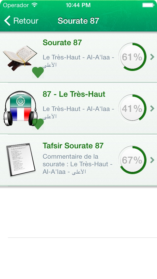 tafsir coran en arabe mp3