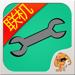 游戏狗盒子 for 我的世界联机平台 - 免费联机下载