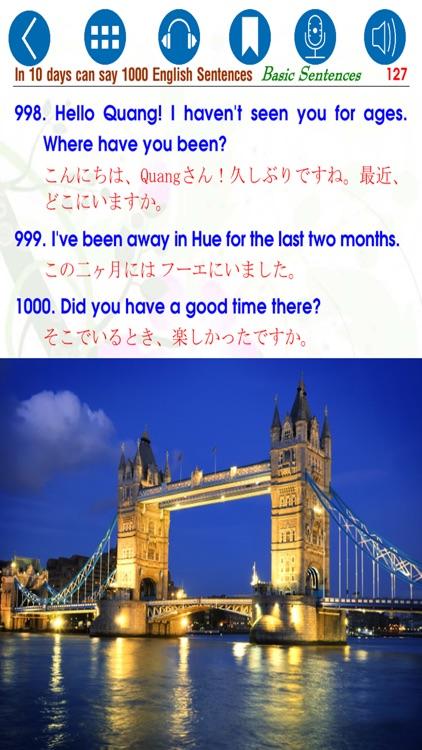 10日目に英語の1000句を話せる - 基本句 (Basic Sentences) screenshot-3
