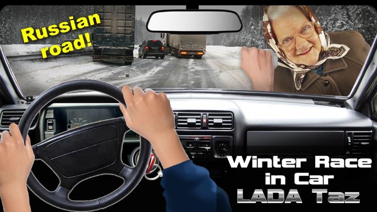 Winter Race in Car Lada Taz
