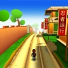 Ninja Runner 3D - iPhoneアプリ