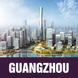 Guangzhou Tourism Guide