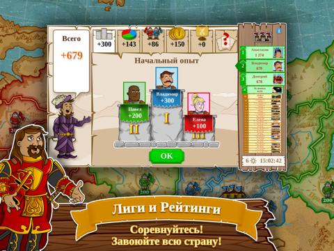 Скриншот из Triviador Russia
