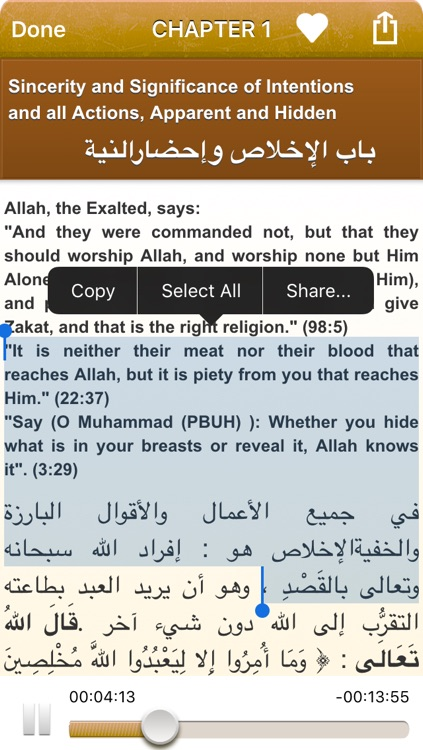 Riyad As-Salihin Audio mp3 in English and Arabic - +2000 Hadiths and Ayas of the Quran - رياض الصالحين
