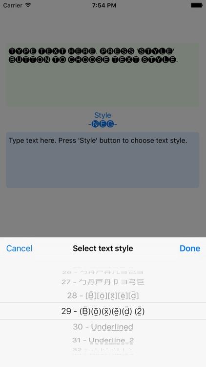 Ʋиιтeϰт - Weird Text Generator by myice92