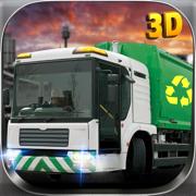 自卸垃圾车模拟器 - 驾驶你的真实倾倒机和清理,从巨城的混乱
