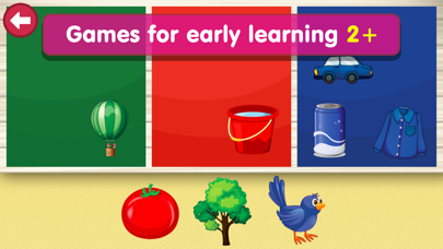 Smart Baby Sorter HD - Early Learning Shapes and Colors / Matching and Educational Games for Preschool Kidsのおすすめ画像1
