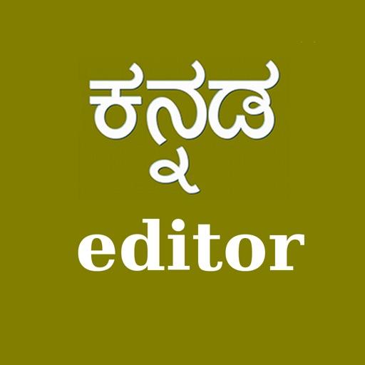 Kannada for iPhone