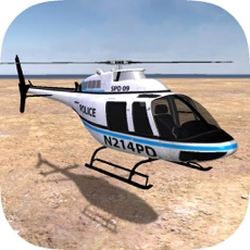 Activities of Police Helicopter On Duty 3D