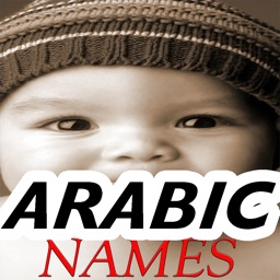 Baby Boy Names : Muslim boy names- with islamic Meaning!