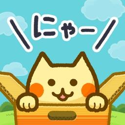 にゃんぷれ -ニャンコのナンプレ!
