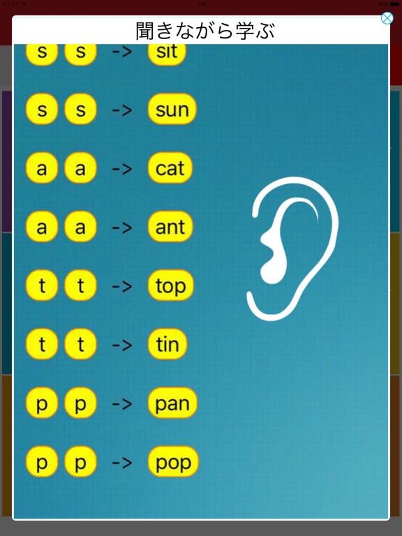 英語のスペルの先生1---誰もが英語のスペルを習得しやすい優れたツールのおすすめ画像3