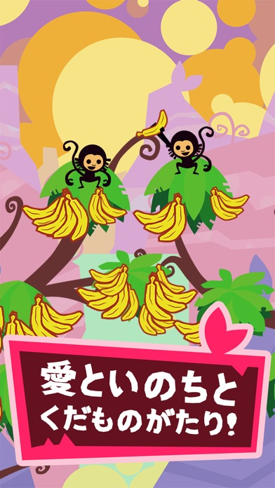 Jungle Rumble: Freedo... screenshot1