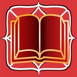 Lal Kitab Kundli