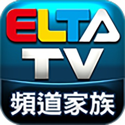 ELTA TV 愛爾達電視 (Mobile)
