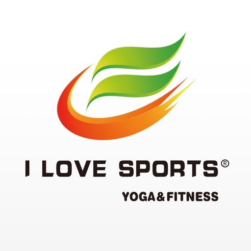 我爱运动瑜伽健身馆 I Love Sports Club