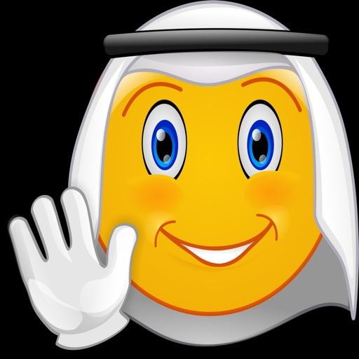 Saudi Emoji Keyboard