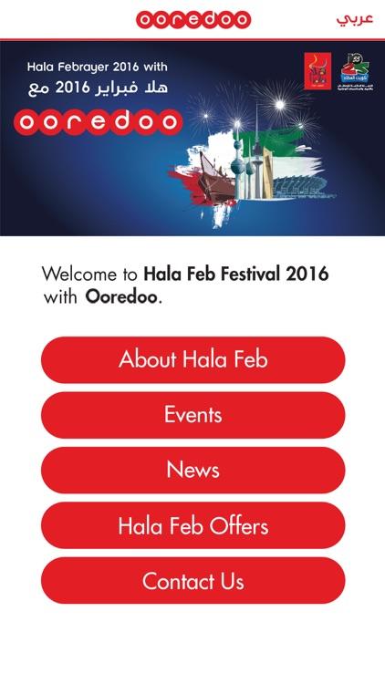 Hala Ooredoo by Media Phone Plus