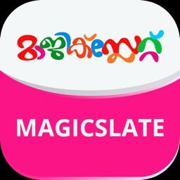 Kaumudi Magic Slate
