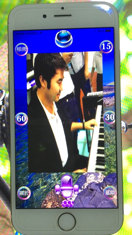 聲控相機 screenshot-3