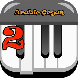 arabic oriental organ two