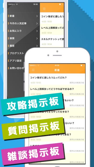 ハート交換掲示板アプリ for ツムツムのおすすめ画像2