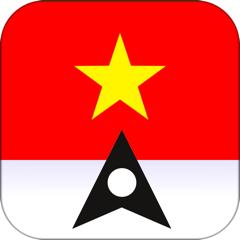 Vietnam Offline Maps & Offline Navigation