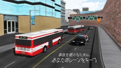マニュアル シフト シティ バス運転のスクリーンショット5