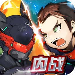 超能战队-超级英雄的未来之战,二次元动漫大乱斗冒险养成手游!