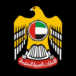 UAE - the country's history