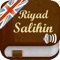 Riyad As-Salihin Audio mp3 in English and Arabic - +2000 Hadiths and Ayas of the Quran (Lite) - رياض الصالحين