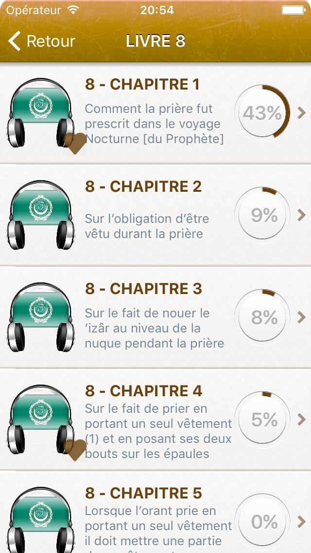 tafsir al quran en arabe mp3