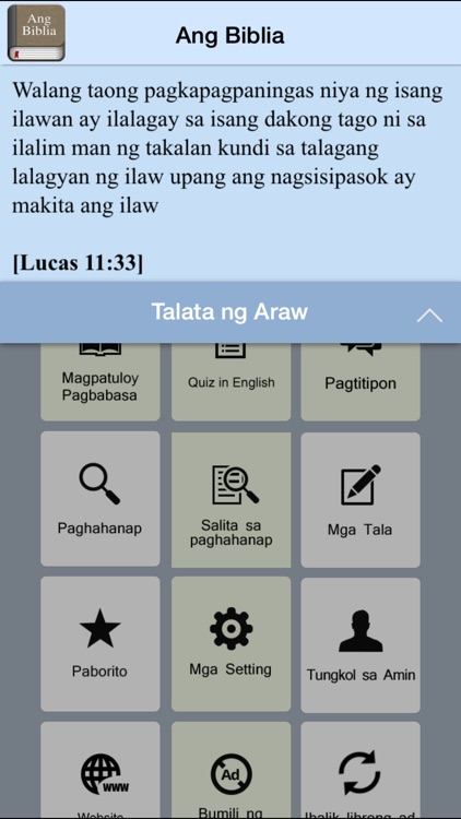 Holy Bible in Filipino screenshot-4