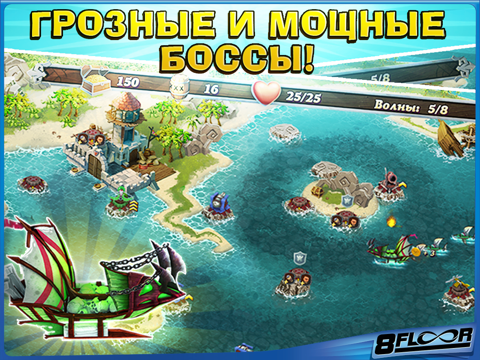 Скачать игру Fort Defenders 7 seas