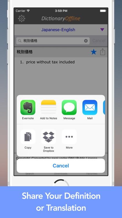 Dictionary Offline screenshot-4
