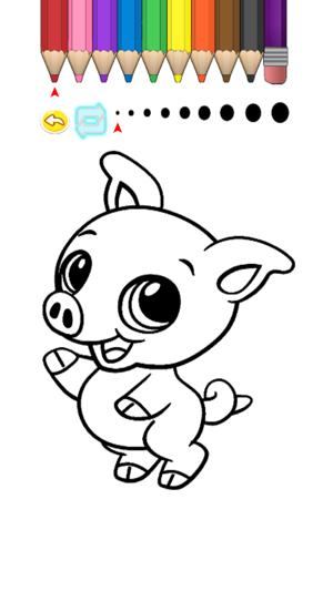 Cocuk Boyama Kitabi Sevimli Hayvanlar App Store Da