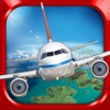 Plane Flying Parking Sim a Real Airplane Driving Test Run Simulator Racing Games - iPhoneアプリ