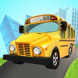 School Bus Drive Test