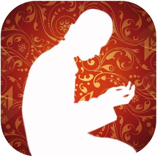 داستان هایی از نماز