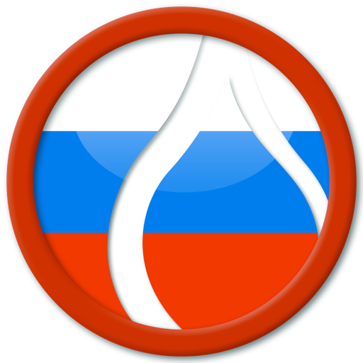 Learn Russian - Instant Immersion