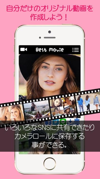 お手軽簡単にショートムービーが作成できる動画アプリ「Best movie」 screenshot-4