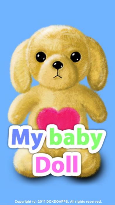 私の赤ちゃん 人形(モモ)のおすすめ画像2