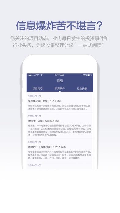 明见公社 Screenshot