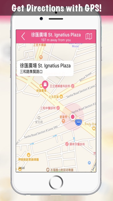 Screenshot 10 For Discover Nearby Find Places Nearest Restaurants S